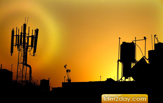 Most mobile towers unsafe in Kathmandu valley