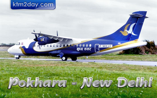 Buddha Air plans to start flight from Pokhara to New Delhi