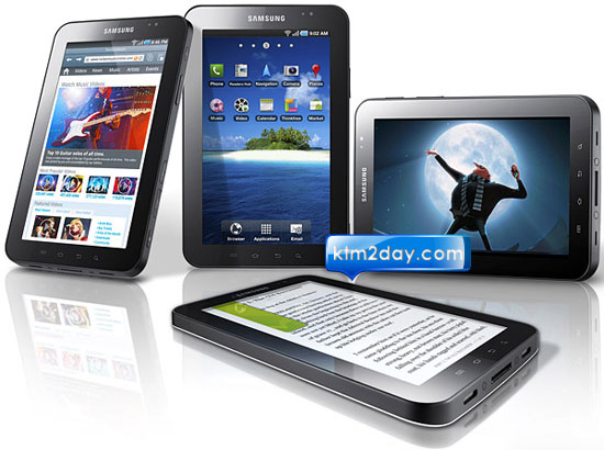 Samsung Galaxy Tab Price in Nepal