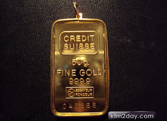 Gold price sets new record in Nepal