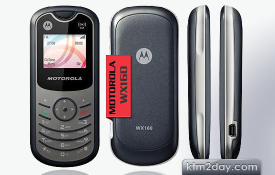 Motorola WX160 Price in Nepal