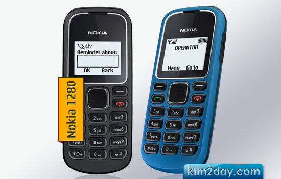 Nokia 1280 Price in Nepal