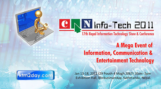 17th CAN Info-Tech 2011 to be held from February 1-6