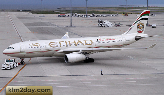 Etihad Airways income rose 29.2 pc to $2,951 million in 2010