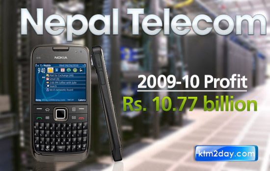 Increasing operational cost hurts Nepal Telecom profit