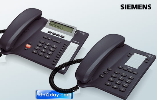 Siemens Gigaset telephone sets launched in Nepal