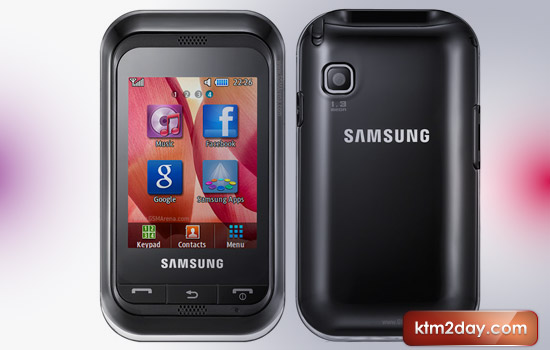 Samsung C3303 Champ Price in Nepal