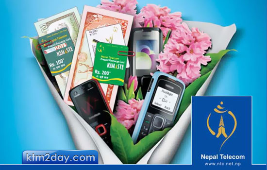 Nepal Telecom reduces tariff on most of its services