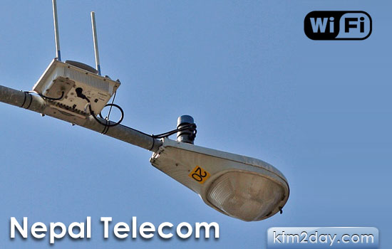 Nepal Telecom planning to launch WiFi service