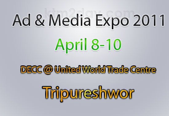 Ad & Media Expo scheduled for April 8 at UWTC