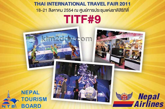 NTB and NAC takes part in TITF 2011 Bangkok fair