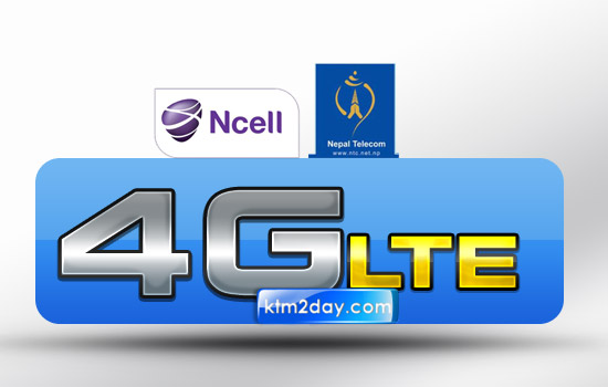 Panel recommends 2.6 GHz and 700 MHz band for 4G