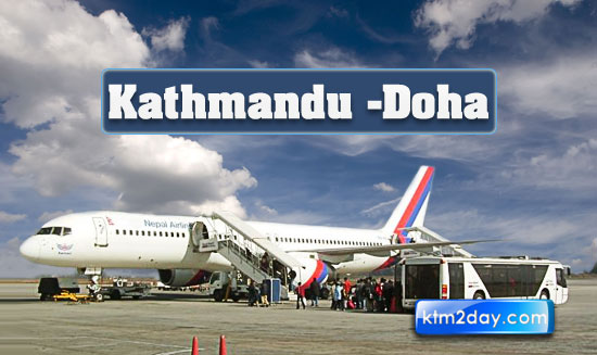 Nepal Airlines to start direct flights to Doha