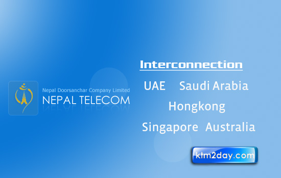 Nepal Telecom to sign interconnection deal with five more countries