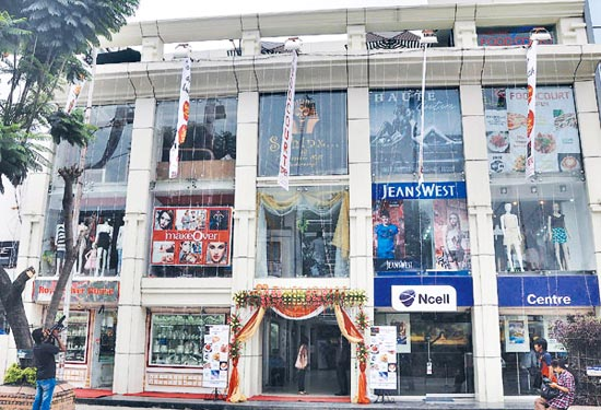 Times Square Mall opens at Durbar Marg