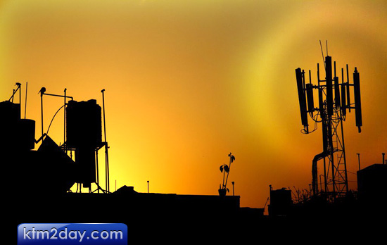 New regulation for telecom antenna