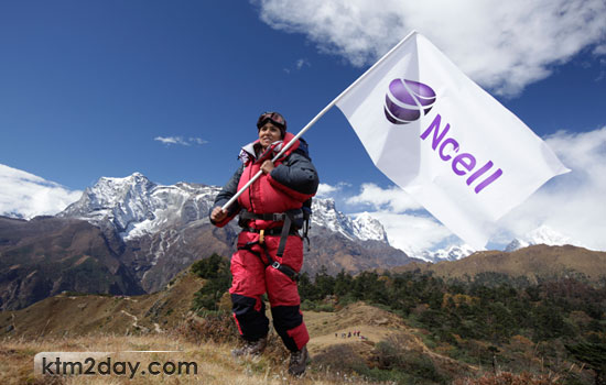 Ncell a star performer for TeliaSonera