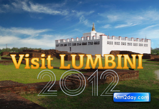 PM formally announces Visit Lumbini Year 2012
