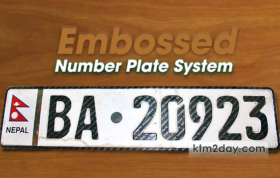 Embossed number plates from next year