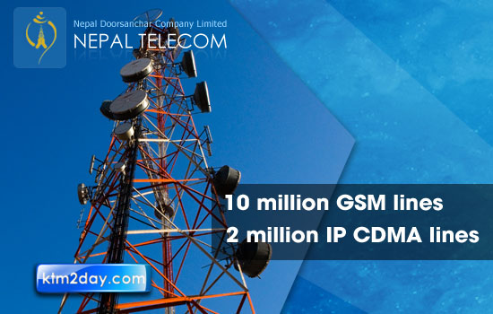 CIAA nod for Nepal Telecom mobile network expansion
