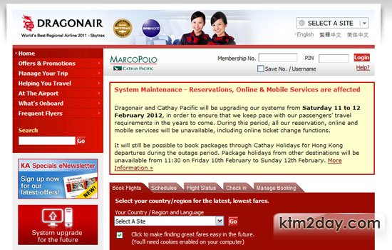 Dragonair to upgrade its reservations system over the weekend