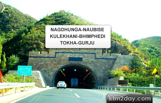 Feasibility studies to be conducted for three tunnels