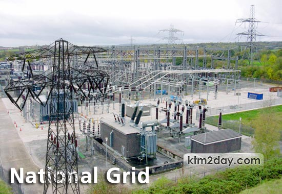 National grid company to be formed