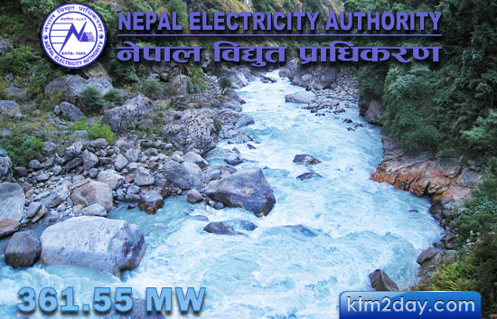 NEA signs PPA for 361.55 MW power this fiscal