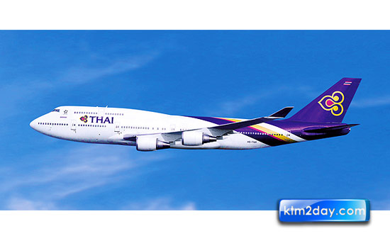 Thai Airways offers various facilities