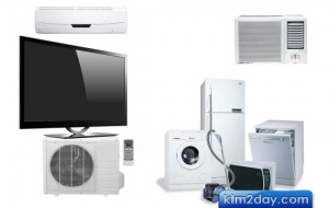 Home Electronic items