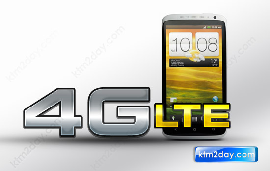 Government's indecision delays 4G launch