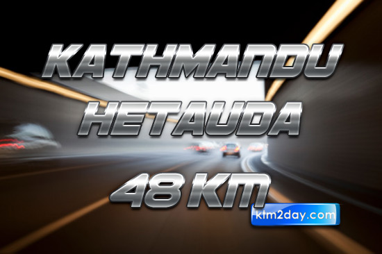 Kathmandu-Hetauda tunnel road to be built