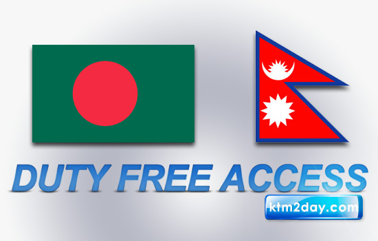 Nepal gets Bangladesh nod to duty-free access