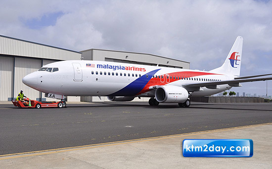 Direct flights link Nepal and Malaysia