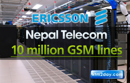 Ericsson rejects Nepal Telecom's 10 million GSM lines project
