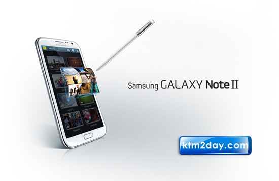 Samsung Galaxy Note 2 Price in Nepal