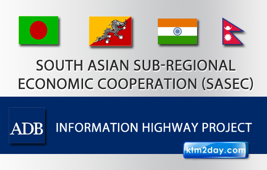 SASEC Information Highway Project