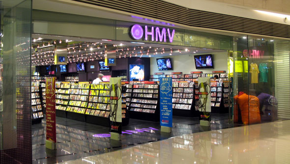 Vouchers worthless as HMV collapses