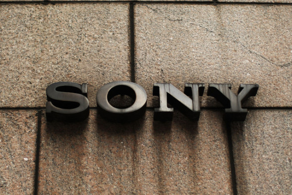 A sign outside of Sony's New York headquarters is seen on April 10, 2012 in New York City.