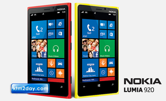 Nokia Lumia 920 Price in Nepal