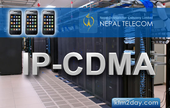 Nepal Telecom to distribute hi-speed CDMA mobile lines 'within a month'