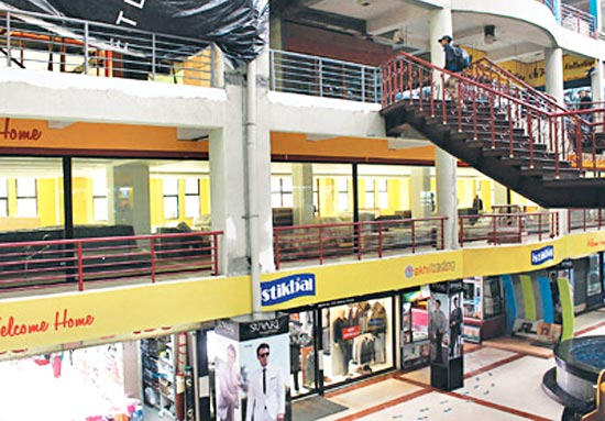 UWTC Mall to accommodate Bhat Bhateni Superstore