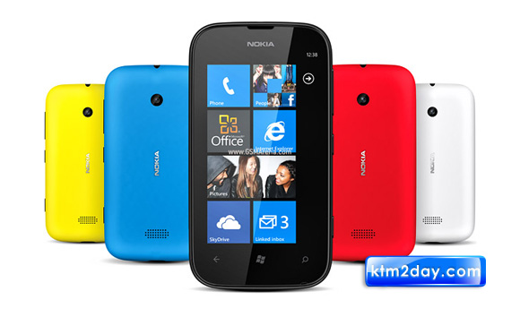 Nokia Lumia 510 Price in Nepal