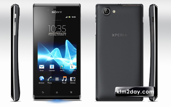 Sony Xperia J Price in Nepal