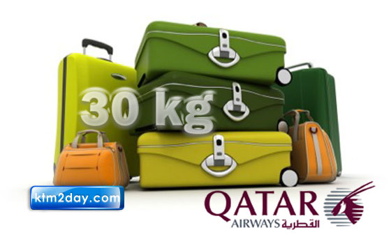 Qatar Airways increases baggage allowance