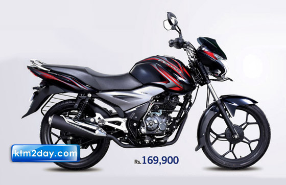 Bajaj Discover 125 T Launched In Nepali Market