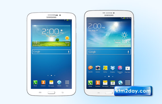 Samsung Galaxy Tab 3 launched in Nepal