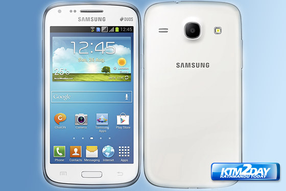 Samsung Galaxy Core Price in Nepal