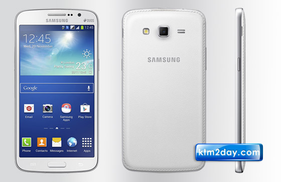Samsung Galaxy Grand 2 launched in Nepal
