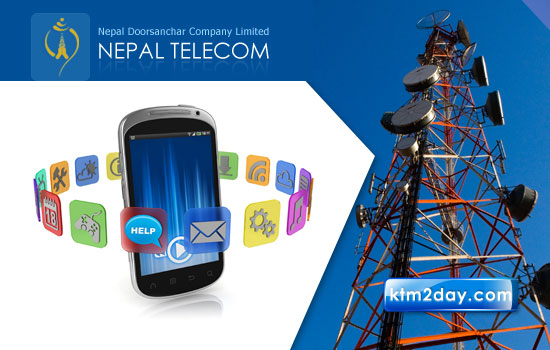 Nepal Telecom launches schemes to mark 10th anniversary